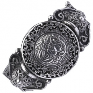 Arabic Hand Crafted Ornate Filigree Silver Bracelet circa 1930s