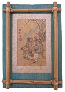 1930s Chinese Hand Painted Picture with Bamboo Frame